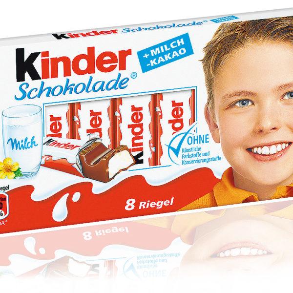 киндер шоколад оптом
