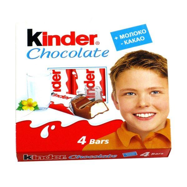 Купить Киндер Шоколад