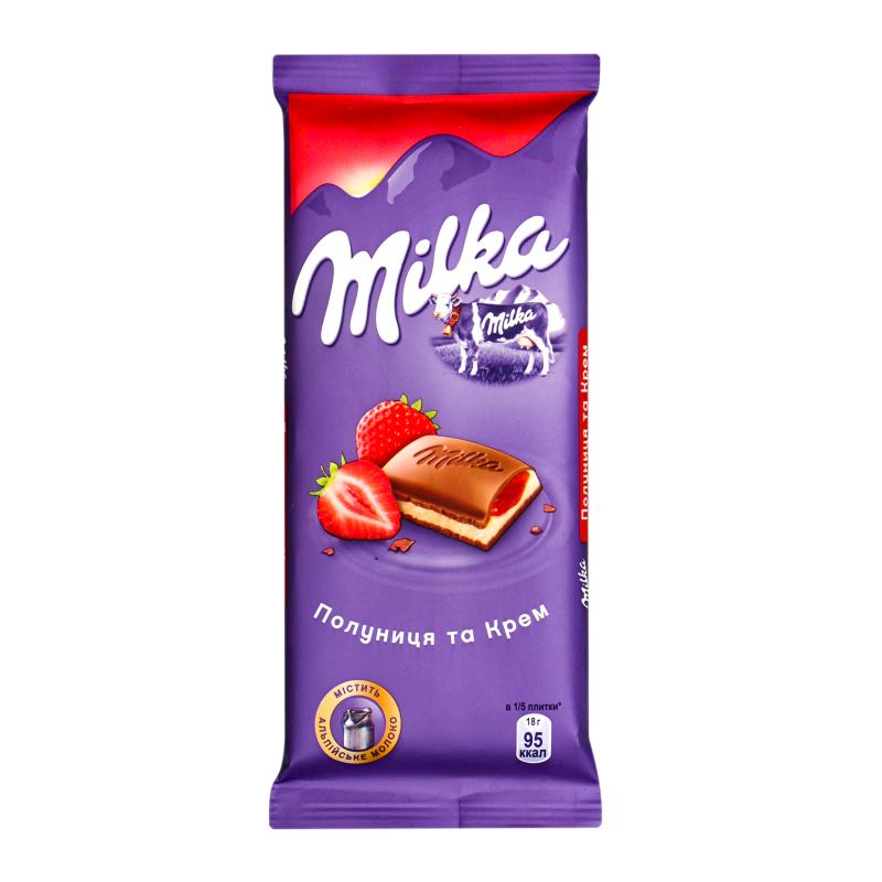 Шоколадка Милка клубника